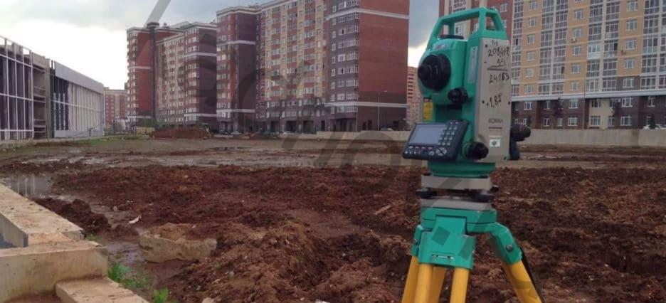 Строительство геодезия Москва
