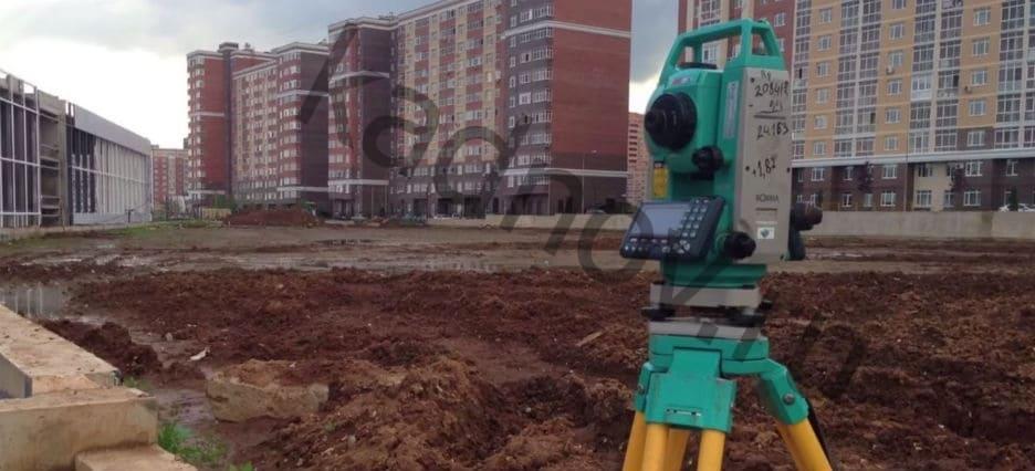 Услуги геодезиста Москва